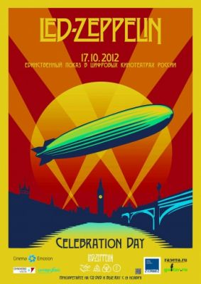 Led Zeppelin «Celebration Day» (2012)